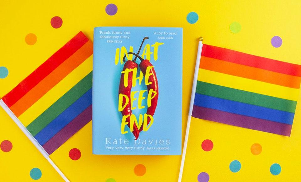 Katie Davies – Book Shambles