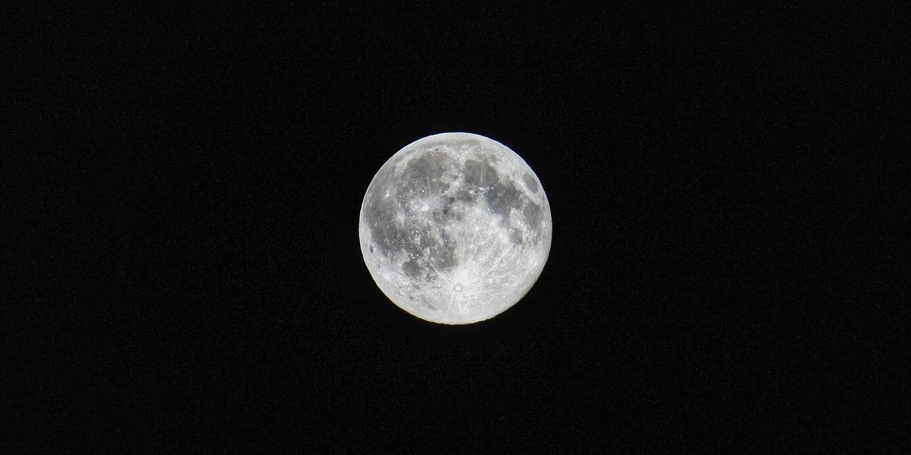 The Moon Illusion – Ginny Smith