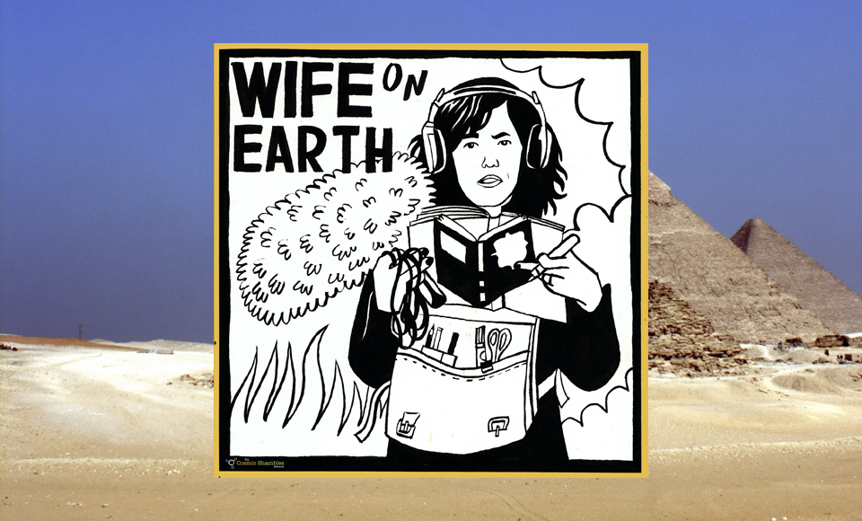 Africa – Wife on Earth